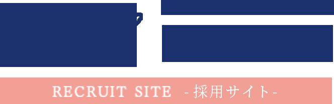 Arai 医療社団法人 伸治歯整会 新井歯科 RECRUIT SITE -採用サイト-